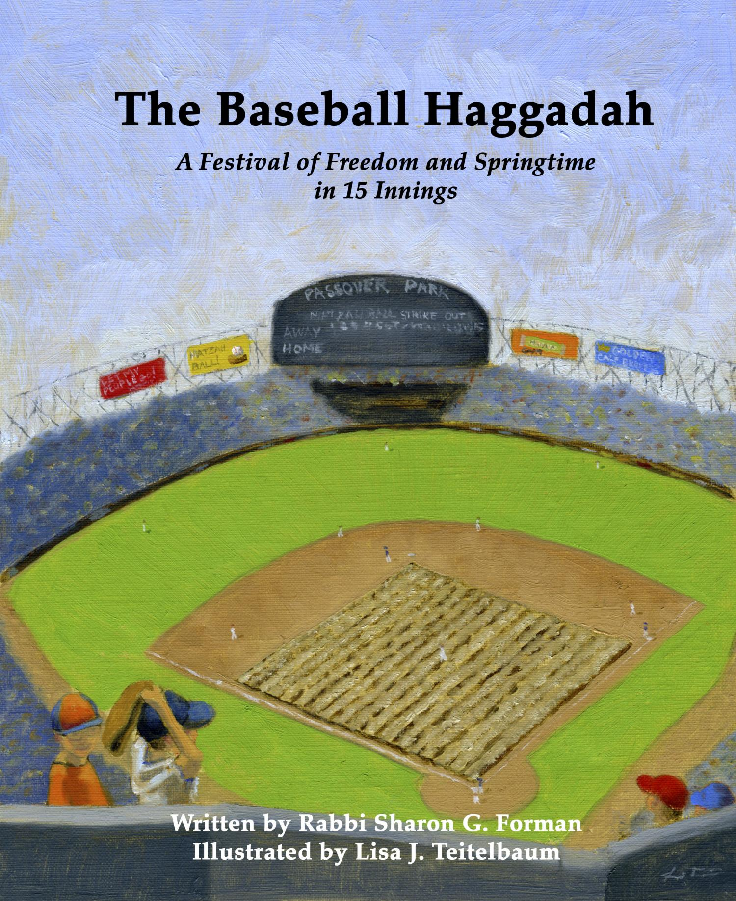 The Baseball Haggadah front cover. Children's passover haggadah. Seder. Perfect for religious school model seders. Baseball Haggadah review